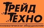 ООО ТТ ТУЛС