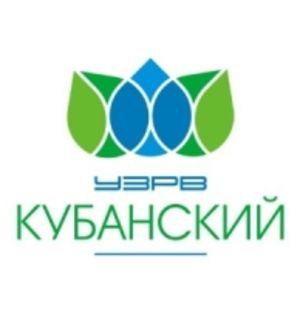 """ООО """"Универсальный завод розлива воды """"Кубанский"""""""