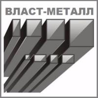 ООО ВЛАСТ-МЕТАЛЛ
