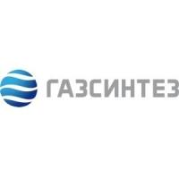 """ООО """"Завод ГазСинтез"""""""