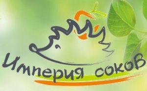 """ООО завод """"ИМПЕРИЯ СОКОВ"""""""