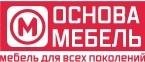 ОСНОВА-МЕБЕЛЬ