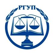 ПФ РГУП - юридический университет в Нижнем Новгороде