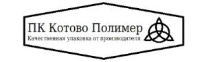 ПК Котово-Полимер