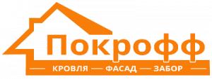 покрофф оренбург