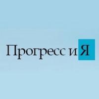 progresiya.ru