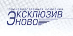 """Производственная компания """"Эксклюзив-Ново"""""""