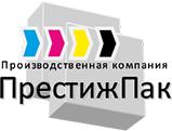 Производственная компания ПрестижПак