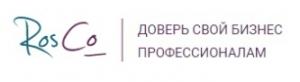 РосКо – Консалтинг и аудит