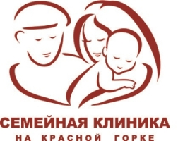 Семейная клиника на Красной горке