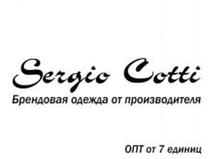 Sergio Cotti
