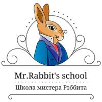 Школа Мистера Рэббита