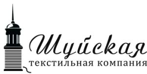 Шуйская Текстильная Компания