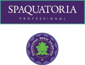 Spaquatoria Professional