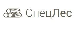 СПЕЦ-ЛЕС
