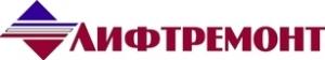 """Специализированная лифтовая организация """"Лифтремонт"""""""