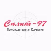 Сплит-97