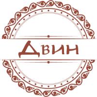 """ТД """"ДВИН"""""""