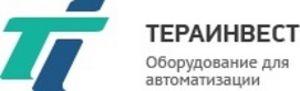 Тераинвест, контрольно-измерительные приборы