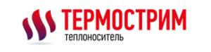 Термострим-производство теплоносителей
