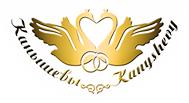 «ТМ Канышевы»