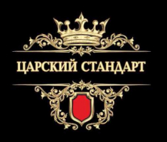 "ТМ ""Царский Стандарт"""