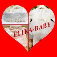 Торговая марка Elika-Baby