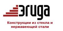 Торгово Производственный Комплекс ЭГИДА
