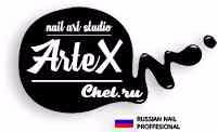 Учебный центр ARTEX, ООО