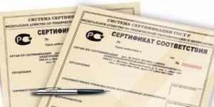 """Удостоверяющий Центр """"ТРАСТ"""""""