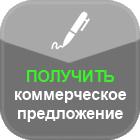 «Веб Промо Иваново» Россия
