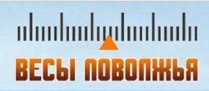 """""""Весы Поволжья"""" - изготовление и продажа весового оборудова"""