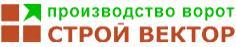 Ворота Строй Вектор