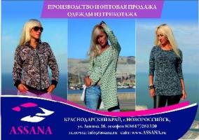 www.assana.ru
