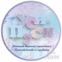 """ЗАО """"БИКО"""""""
