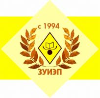 Западно-Уральский институт экономики и права, ЗУИЭП