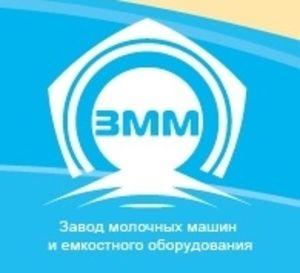 Завод молочных машин и емкостного оборудования