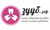 Зууб - Стоматологический центр