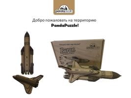 """3D-ПАЗЛ Космический корабль """"Энергия-Буран"""""""
