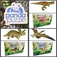 3D-ПАЗЛ «Тираннозавр» большой /3D-ПАЗЛ «Птеранодон» большой/3D-ПАЗЛ «Торозавр» большой