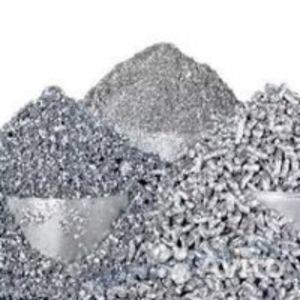 Алюминиевая пудра ПАП-1.