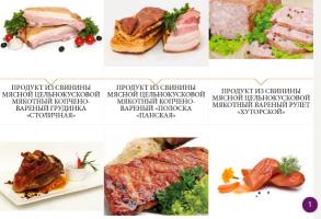 Белорусские продукты; сыры молочка мясо-колбасные изд. хлеб