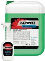 Carwell ANTIPOPLAR