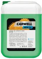 Carwell NEW CAR