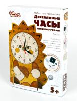 Деревянные часы своими руками «Ёжик»