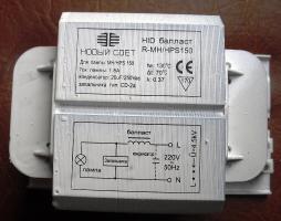 дроссель под лампу ДНАТ(ДНаЗ) 150 Вт
