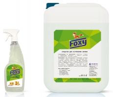 F-213. Средство для устранения запаха.