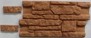 Фасадные панели Балтийская скалистая гора