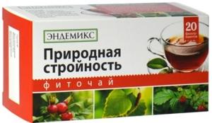 Фиточай ТМ«Эндемикс» «Природная стройность»