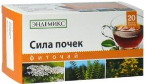 Фиточай ТМ «Эндемикс» «Сила почек»